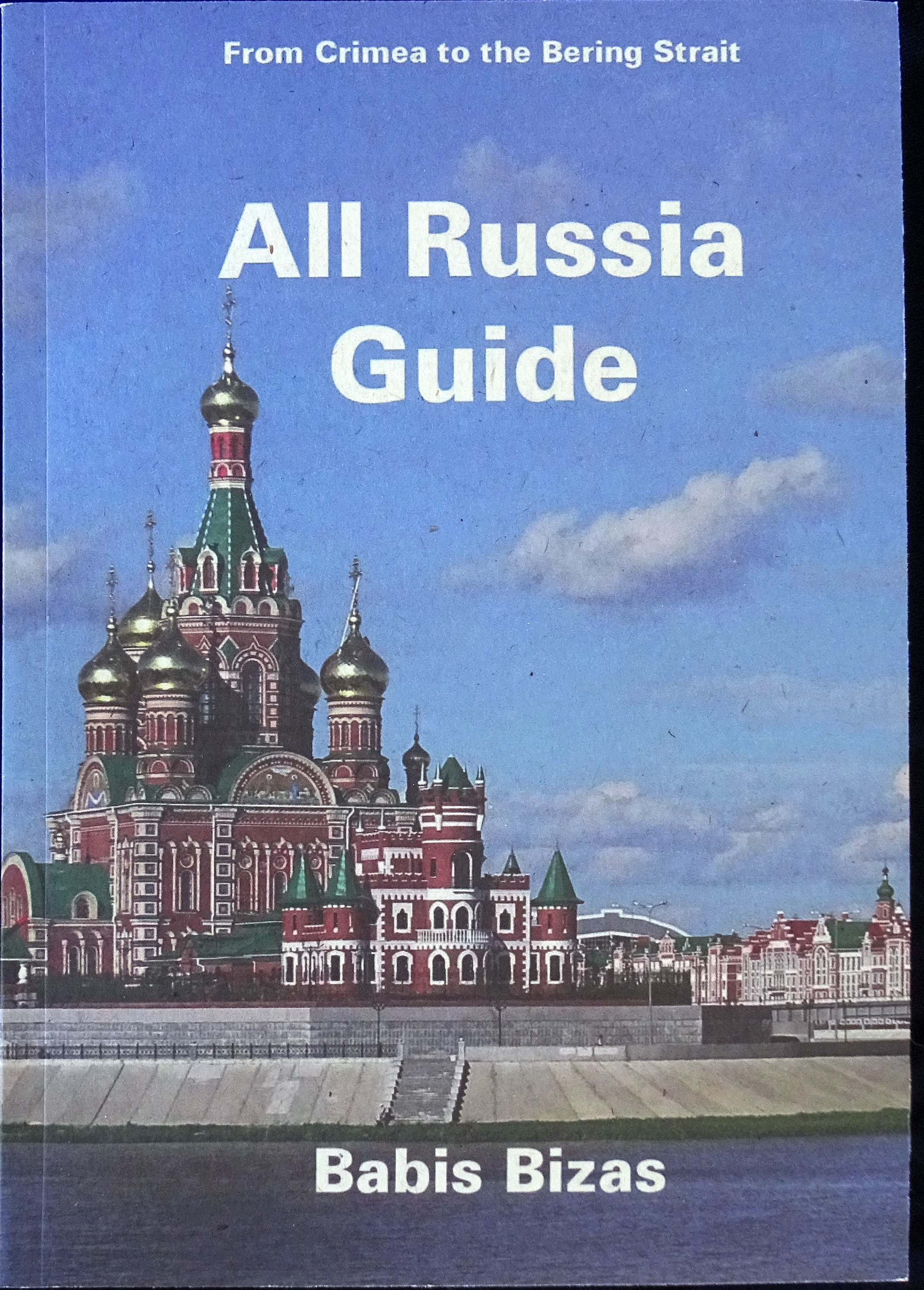 All Russia Guide