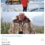 Babis Bizas bezocht alle landen ter wereld twee keer. Lees snel hoe  (in Dutch)